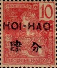 """[Indochina Postage Stamps Overprinted """"HOI-HAO"""", type C4]"""