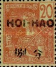 """[Indochina Postage Stamps Overprinted """"HOI-HAO"""", type C6]"""