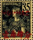 """[Indochina Postage Stamps Overprinted """"HOI-HAO"""", type C9]"""