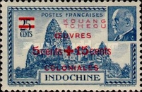[No. 140-140 Overprinted & Surcharged, Typ AB]