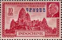 [Marshal Petain - Indochinese Postage Stamps Overprinted