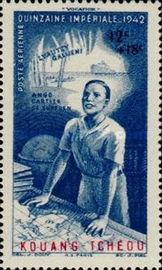 [Indochinese Postage Stamp Overprinted
