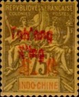 [Indochinese Postage Stamps Overprinted