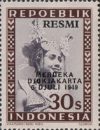 [Indonesia, Republic Official Stamps Overprinted