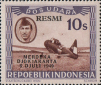 [Airmail - Indonesia, Republic Official Stamps Overprinted