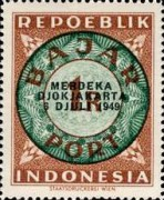 [Indonesia, Republic Postage Due Stamps Overprinted