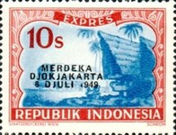[Indonesia, Republic Express Stamps Overprinted