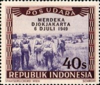 [Indonesia, Republic Airmail Stamps Overprinted