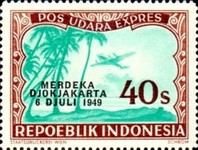 [Indonesia, Republic Airmail Express Stamp Overprinted
