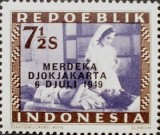[Indonesia, Republic Stamps Overprinted