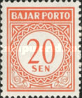[Numeral Stamps, Typ B12]