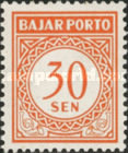 [Numeral Stamps, Typ B14]