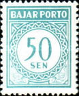 [Numeral Stamps, Typ B17]