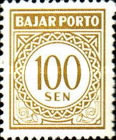 [Numeral Stamps, Typ B18]