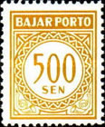 [Numeral Stamps, Typ B20]