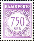 [Numeral Stamps, Typ B21]