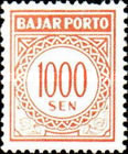 [Numeral Stamps, Typ B22]