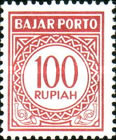 [Numeral Stamps, Typ B24]