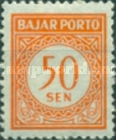 [Numeral Stamps - Watermarked, Typ B5]