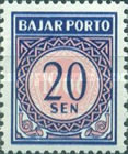 [Numeral Stamps, Typ G2]
