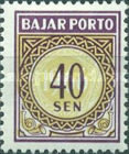 [Numeral Stamps, Typ G4]