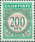 [Numeral Stamps, Typ G7]