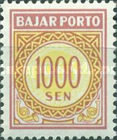 [Numeral Stamps, Typ G9]
