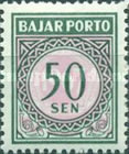 [Numeral Stamps, Typ H]