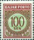 [Numeral Stamps, Typ H1]