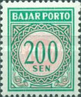 [Numeral Stamps, Typ H2]