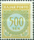 [Numeral Stamps, Typ H3]