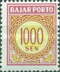 [Numeral Stamps, Typ H4]