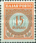 [Numeral Stamps, Typ H5]