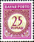 [Numeral Stamps, Typ J]