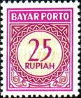 [Numeral Stamp - Inscription