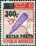[Indonesia Postage Stamps Overprinted in Black, Typ N10]