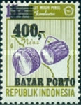 [Indonesia Postage Stamps Overprinted in Black, Typ N11]