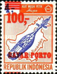 [Indonesia Postage Stamps Overprinted in Red, Typ N2]