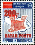[Indonesia Postage Stamps Overprinted in Red, Typ N3]