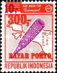 [Indonesia Postage Stamps Overprinted in Red, Typ N4]