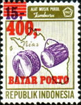 [Indonesia Postage Stamps Overprinted in Red, Typ N5]