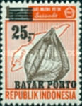 [Indonesia Postage Stamps Overprinted in Black, Typ N6]