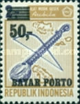 [Indonesia Postage Stamps Overprinted in Black, Typ N7]