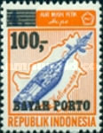 [Indonesia Postage Stamps Overprinted in Black, Typ N8]