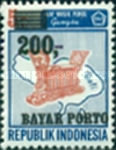[Indonesia Postage Stamps Overprinted in Black, Typ N9]