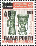 [Indonesia Postage Stamps Surcharged, Typ O]