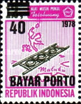 [Indonesia Postage Stamps Surcharged, Typ O1]