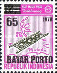 [Indonesia Postage Stamps Surcharged, Typ O3]