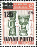 [Indonesia Postage Stamps Surcharged, Typ O4]
