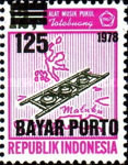 [Indonesia Postage Stamps Surcharged, Typ O5]